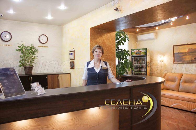Селена, гостиничный комплекс