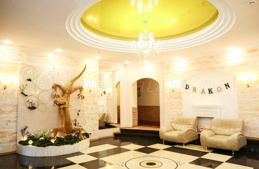 Золотой дракон, эко-отель